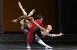 Дон Кихот, премьера балета