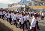 Казачий кадетский корпус