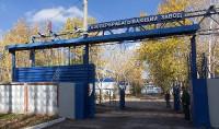Газпром_4