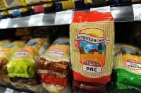 Астраханские продукты_12