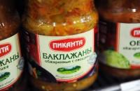 Астраханские продукты_17
