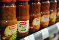 Астраханские продукты_21