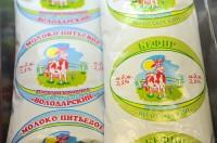 Астраханские продукты_37