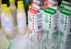 Молочный цех_1