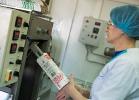 Молочный цех в Красном Яру