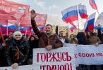 Митинг Крым_15