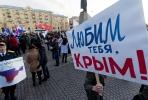 Митинг Крым_17