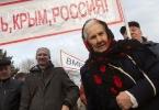 Митинг Крым_3