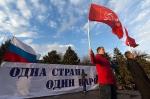 Митинг Крым_7