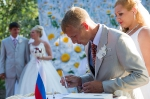 Свадьба_12