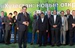 Иранская выставка 2013_12
