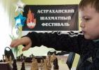 Шахматы_22