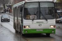 Автобусы и маршрутки_39
