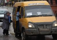 Автобусы и маршрутки_40