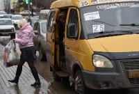 Автобусы и маршрутки_44