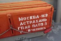 Речные трамвайчики_11