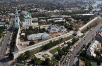 Виды Астрахани для открыток_33