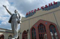 Виды Астрахани_79
