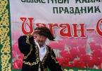 Цаган-Сар_12