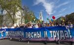 Первомайское шествие-парад - 2013