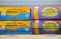Астраханские продукты_10