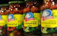 Астраханские продукты_24
