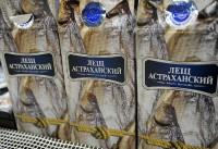 Астраханские продукты_3