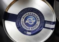 Астраханские продукты_5