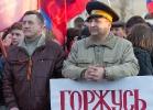 Митинг Крым_14