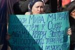 Украинский митинг_15