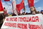 Митинг за Украину - 2014
