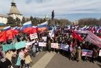 Украинский митинг_7