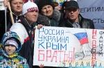 Украинский митинг_8