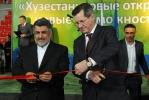Иранская выставка 2013_1