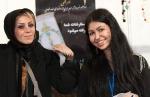 Иранская выставка 2013_5