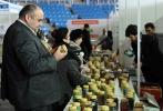 Выставка товаропроизводителей Ирана, 1 марта 2013