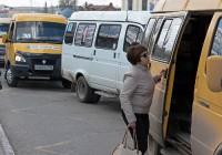 Автобусы и маршрутки_14