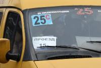 Автобусы и маршрутки_29