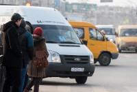 Автобусы и маршрутки_58