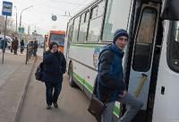 Автобусы и маршрутки_60