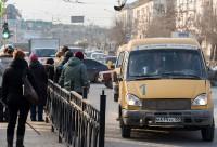 Автобусы и маршрутки_61